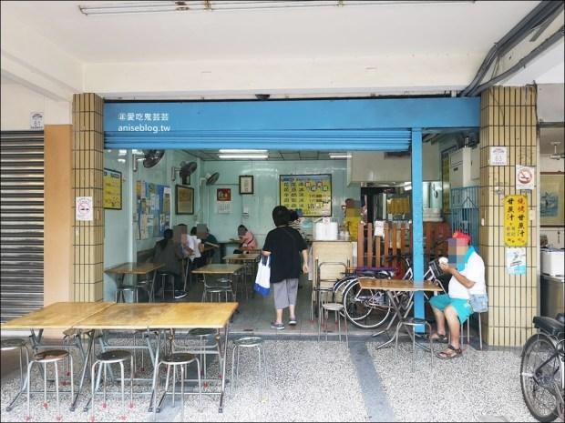 涼心冰店(原黑店/黑秀冰店),宜蘭市冰品美食老店(姊姊食記)