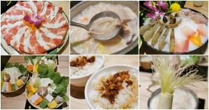 網站近期文章:福椒鍋料理,東區香辣辣的胡椒雞煲肚片鍋 (附菜單)