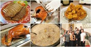 今日熱門文章:帝國會館掛爐片皮鴨 @ 華國大飯店,超值的夏季四人鴨饗 $2,222