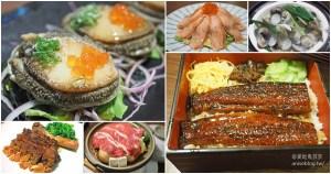 今日熱門文章:御神四季食藝料理,木柵老饕的秘密食堂