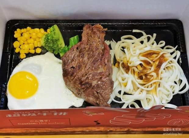 鉄火牛排統一時代店,和牛滷肉飯吃到飽超划算!