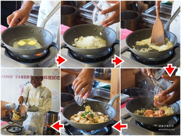 日本產鬆軟半熟雞蛋料理試吃會,果然日本雞蛋就是好吃!
