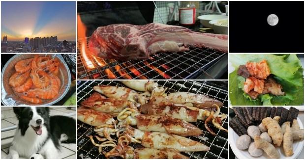 2019 中秋烤肉趴,每年都要20幾個人 XD @愛吃鬼芸芸
