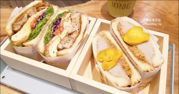happiness day幸福的一天,芋泥鹹蛋黃肉鬆、蒜香大脆雞排三明治,南京三民站美食(姊姊食記)