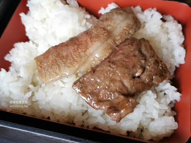 六歌仙燒肉@ 新宿燒肉推薦,商業午餐超划算!