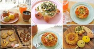網站近期文章:喜荒、愛、不仍,超可愛鬆鬆獅、蔥蔥龜,好食材佐好麵包
