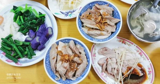 正統火雞肉飯,嘉義超美味火雞肉飯再一家 @愛吃鬼芸芸