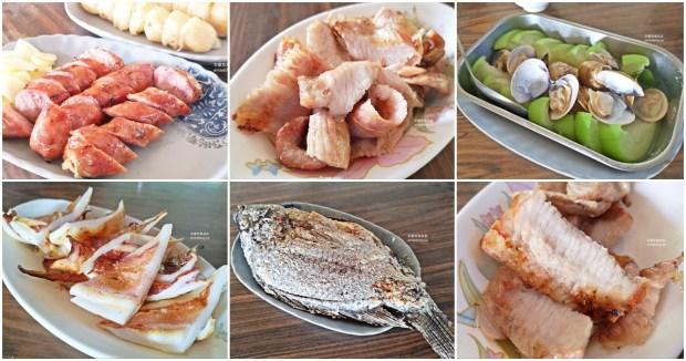 賴桑香腸,平價美味的炭烤料理,木柵美食(姊姊食記) @愛吃鬼芸芸