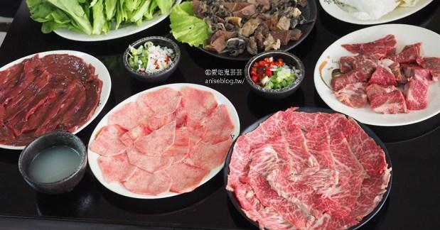 嘉義光復牛肉店(新港總店),溫體牛不得了的美味! @愛吃鬼芸芸