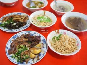 今日熱門文章:嘉義大胖林福州麵,隱藏版超好吃的滷味、福州麵