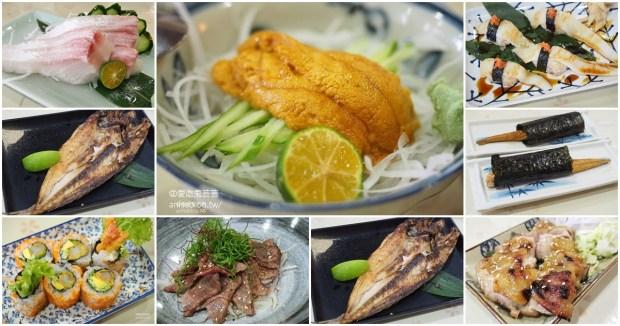 旬日本料理 | 嘉義家常日式小食堂 @愛吃鬼芸芸