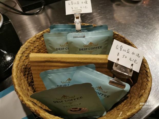 嘉義聖塔咖啡,嘉義友人的咖啡因補充根據地