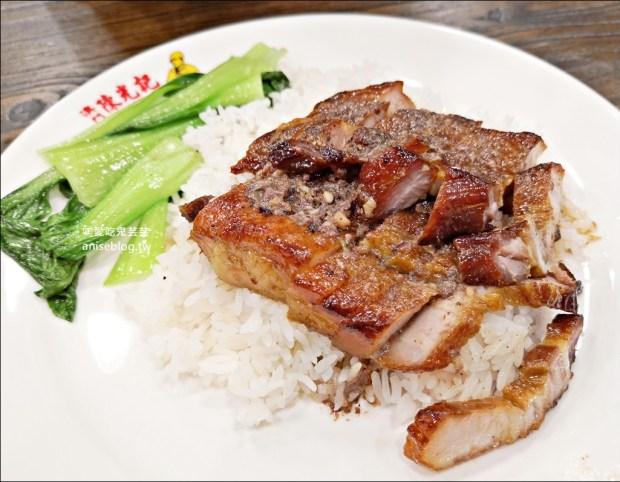 澳門陳光記燒味西門町店,台北也吃的到黑椒鴨道地美味(姊姊食記)