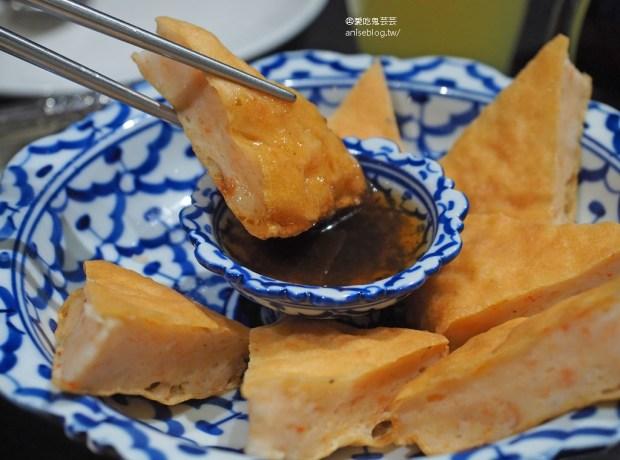 饗泰多Siam More。微風松高店,信義區精緻可口的泰式料理
