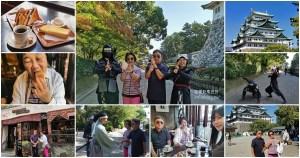 網站近期文章:名古屋式早餐珈琲処 カラス、名古屋城@2019日本中部孝親之旅