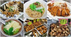 網站近期文章:意麵燻茶鵝滷味,嘉義宵夜場好選擇(營業到三點)