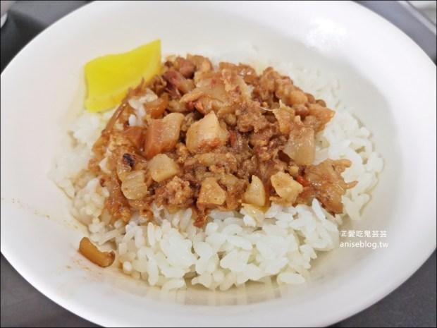 桃城三禾火雞肉飯,火雞肉片更讚!辣蘿蔔乾必吃!(姊姊食記)