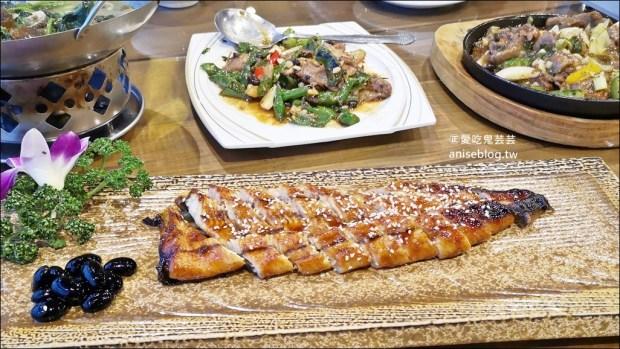 鰻晏,鰻魚專門料理與平價海鮮快炒,宜蘭員山美食(姊姊食記) @愛吃鬼芸芸