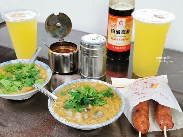 黃家香腸、阿桑蚵仔麵線、佳鑫金桔檸檬,白老師的小吃清單