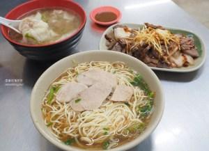 網站近期文章:傳統美食玉里麵,為啥人人到玉里都必吃?結果我愛上QQ肉