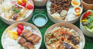 網站近期文章:鮨長谷川,即日起提供精緻日式餐盒!