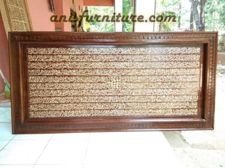 kaligrafi surat yasin