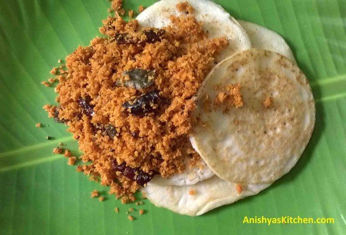 Kerala Style Appam Chammanthi