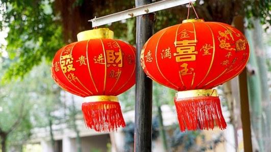 Red Lantern
