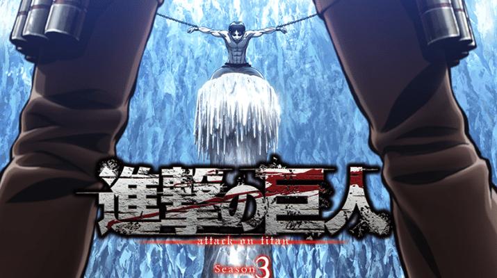 Resultado de imagen para SHINGEKI NO KYOJIN 3