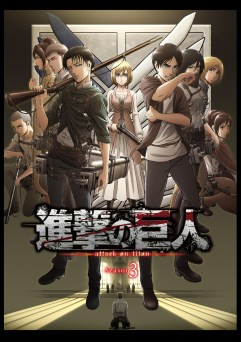 Attack on Titan Season 3 Key Art