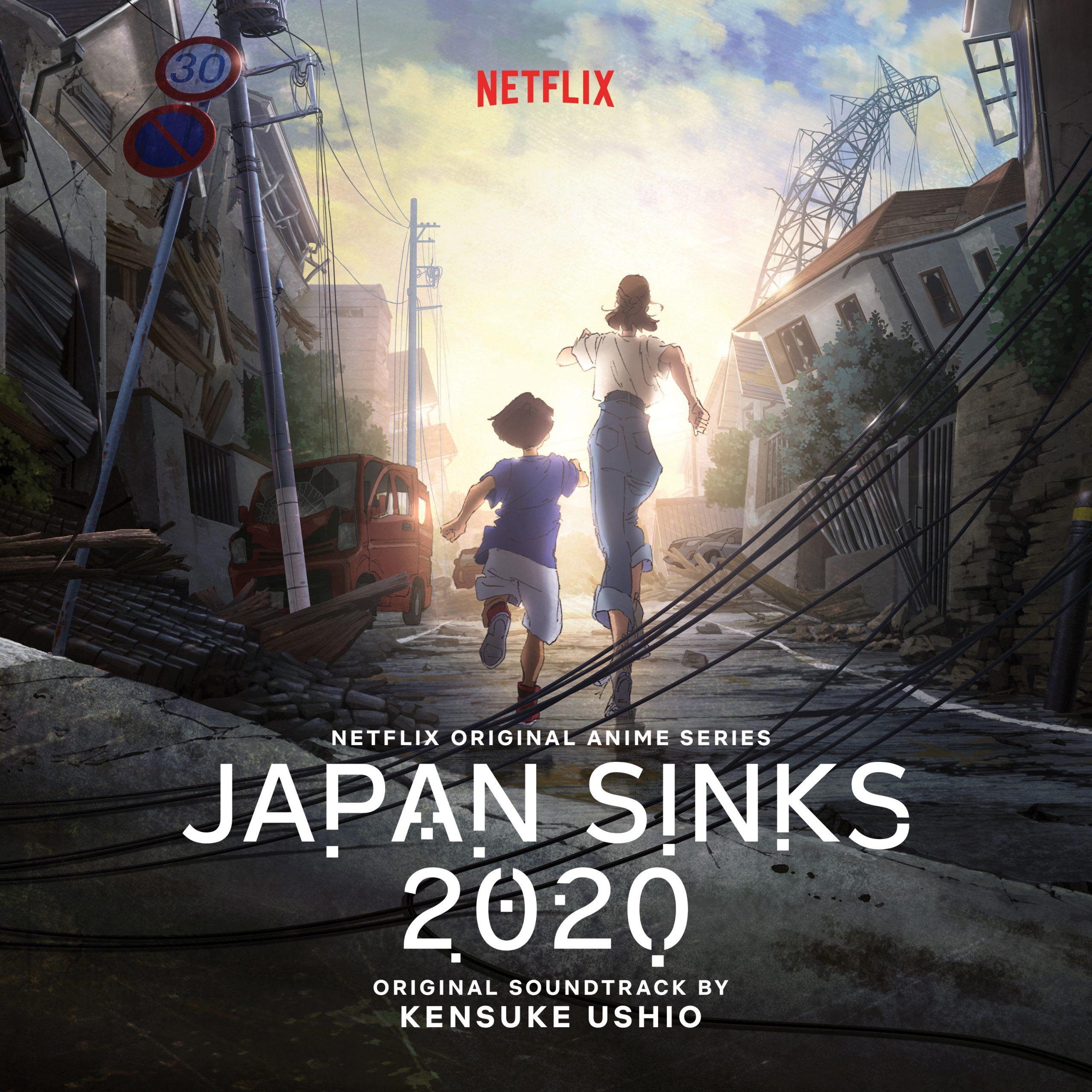 Japan Sinkt 2021