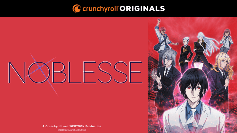 Muse Asia To Stream Noblesse Ova Episode 1 2 I Know Here