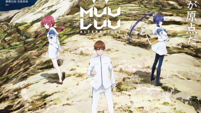 Muv-Luv Alternative Anime Drops New Trailer, Premieres In October