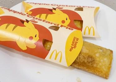 McDonald's Japan Teams up with Pokémon! 0005