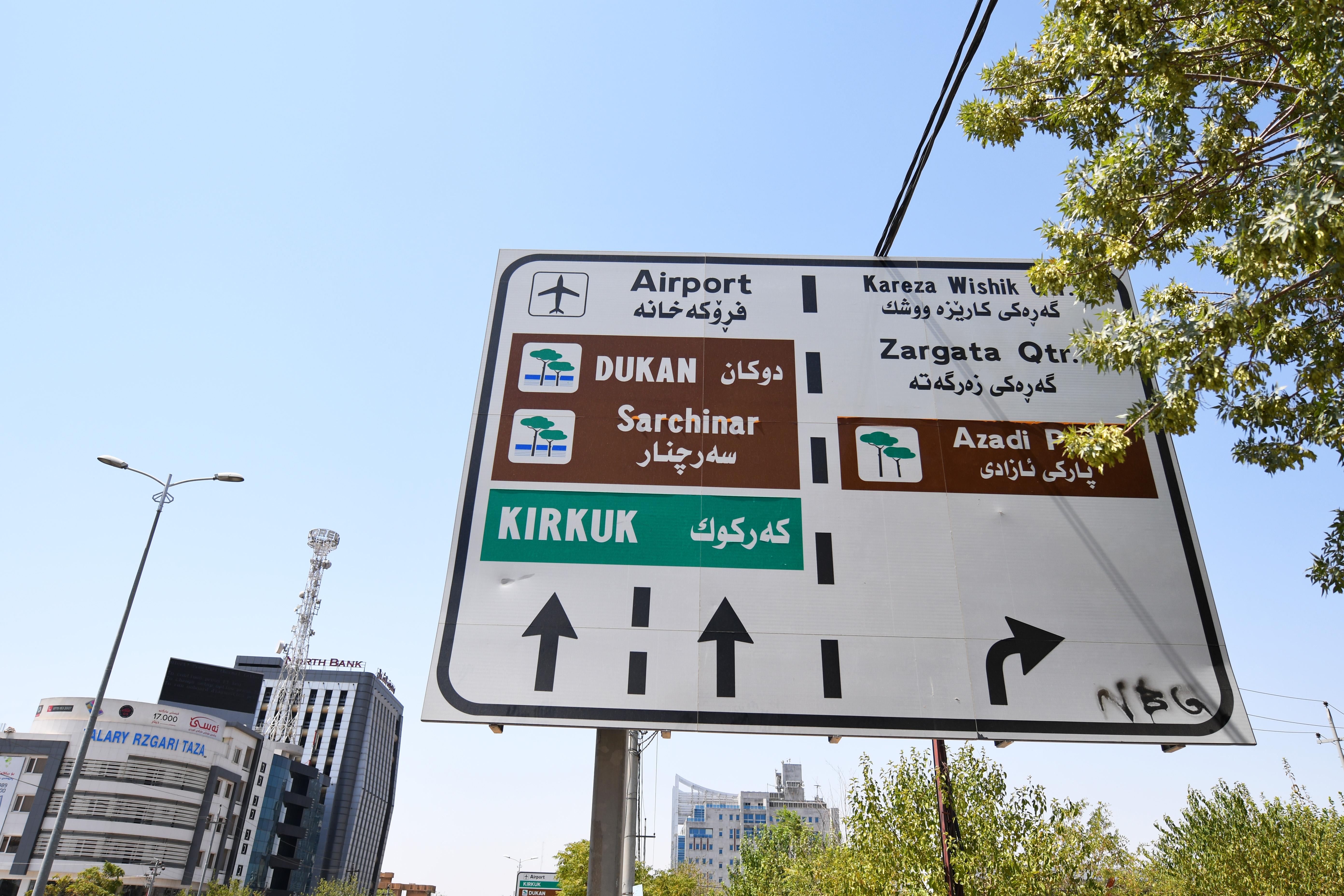 ANJCI ALL OVER | Visiting Iraqi Kurdistan