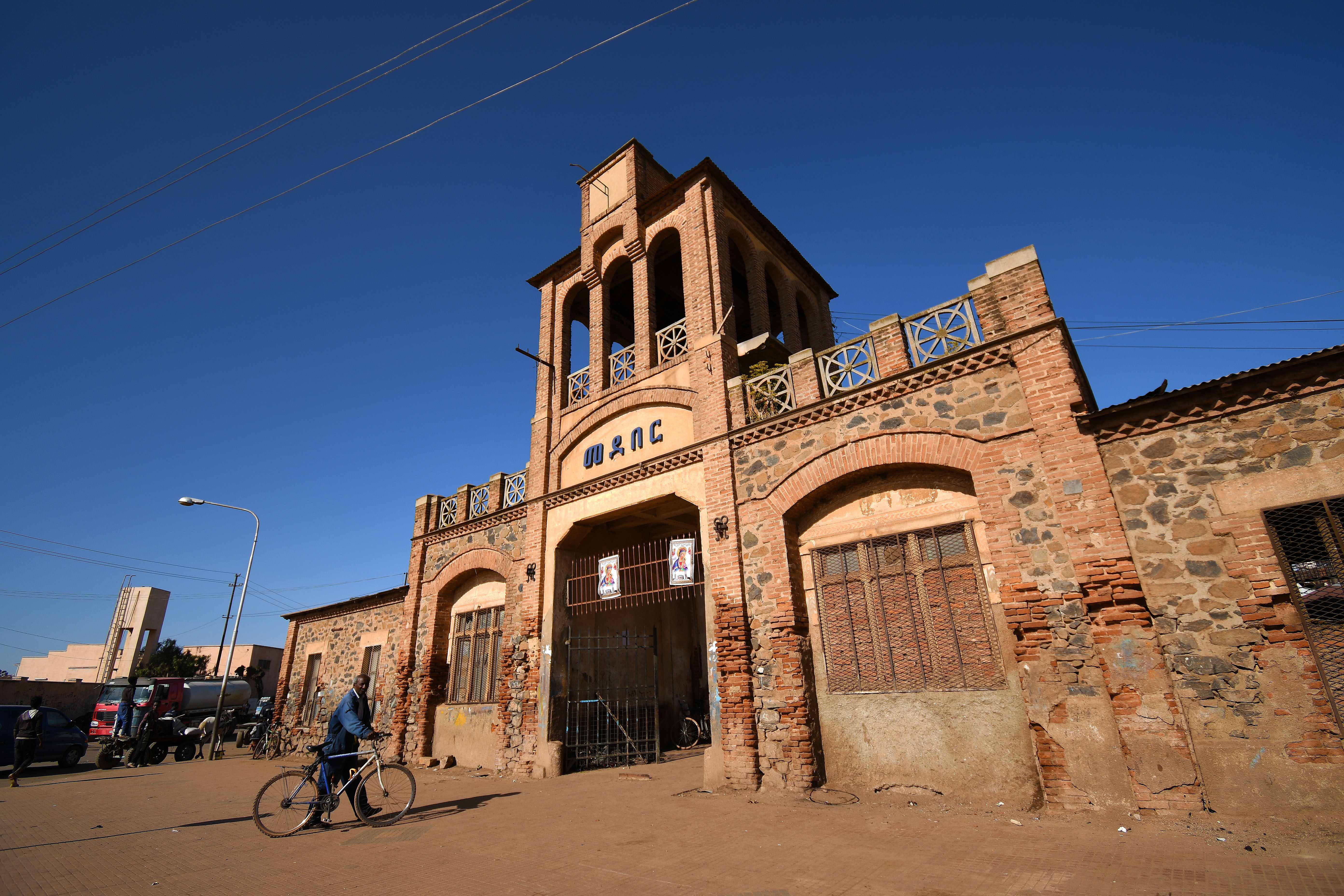 ANJCI ALL OVER | Visiting Eritrea: An African country on the brink of change?