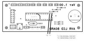 I2Cinterface説明図4