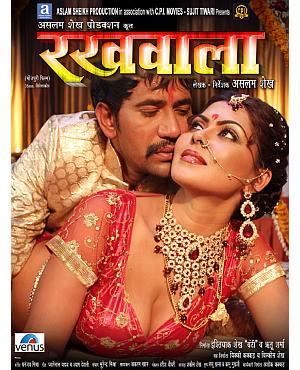 rakhwala-poster