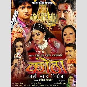 Kotha-poster