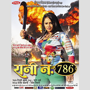 Rani-no786