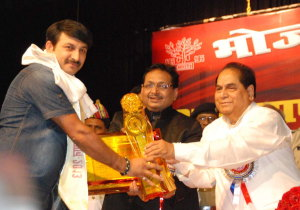 ManojTiwari-RKDubey-DYPatil