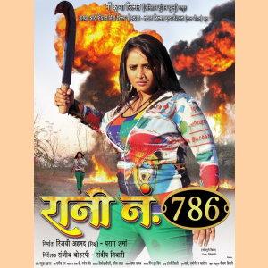 RaniNo786-poster