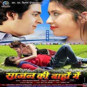 SajanKiBahonMe-poster