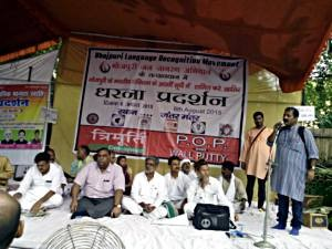 SantoshPatel-at-dharna-manch