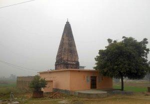 ChauhanMandir