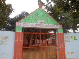 संत गणिनाथ मंदिर