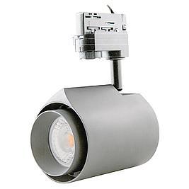 LED Track rond silver 33W 36gr 4.000K