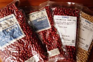 色々な種類の小豆