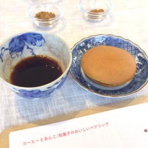 dorayaki-coffee
