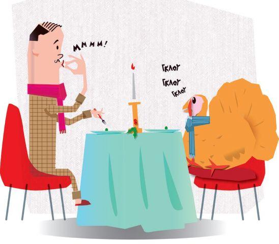 Ο Σεφ είδε Γκλου-γκλου στο Χριστουγεννιάτικο Μενού, εικονογράφηση: Βασίλης Γεωργίου